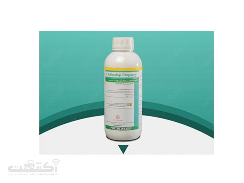 فروش سم علف کش کلودینافوپ پروپارژیل(تاپیک)