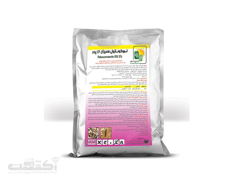 تولید سم قارچ کش تبوکونازول 2 درصد