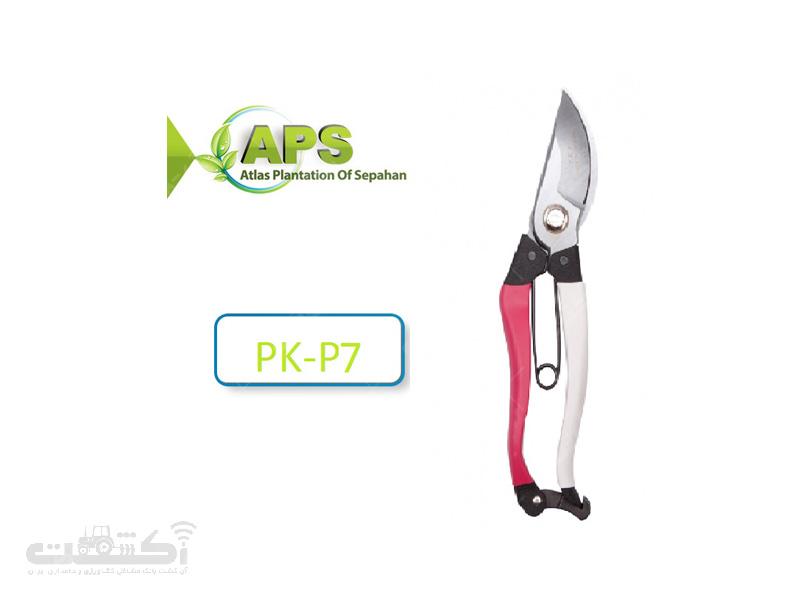 فروش قیچی باغبانی PK.P7