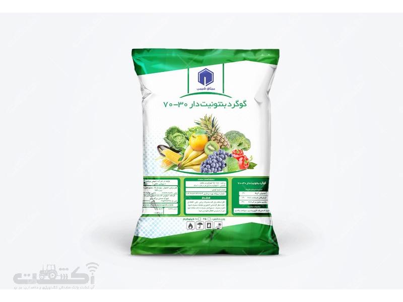 تولید کود گوگرد بنتونیت دار 70.30