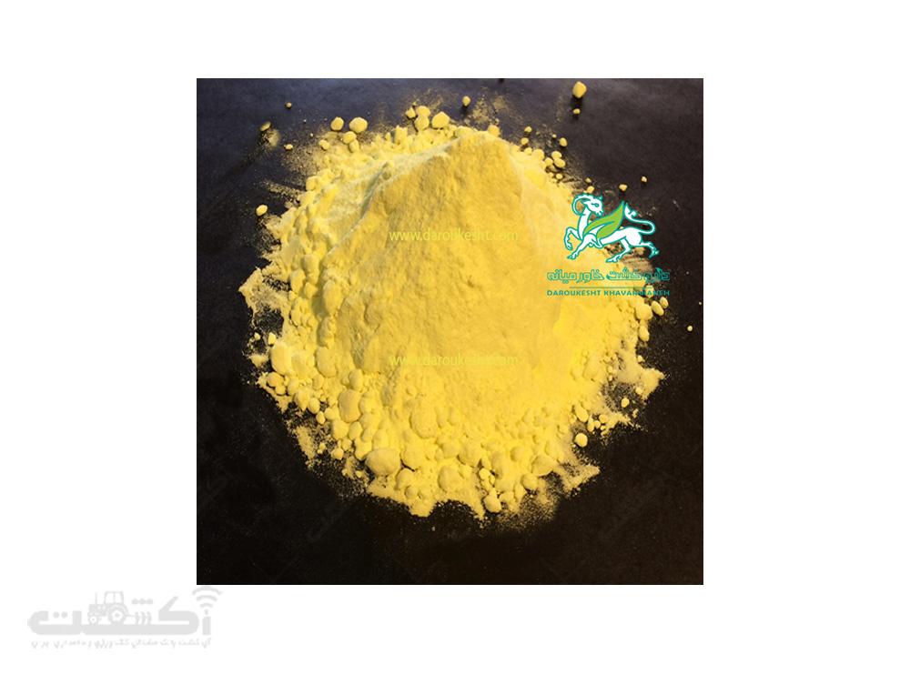 تولید کود معدنی گوگرد میکرونیزه ۱۰۰ درصد