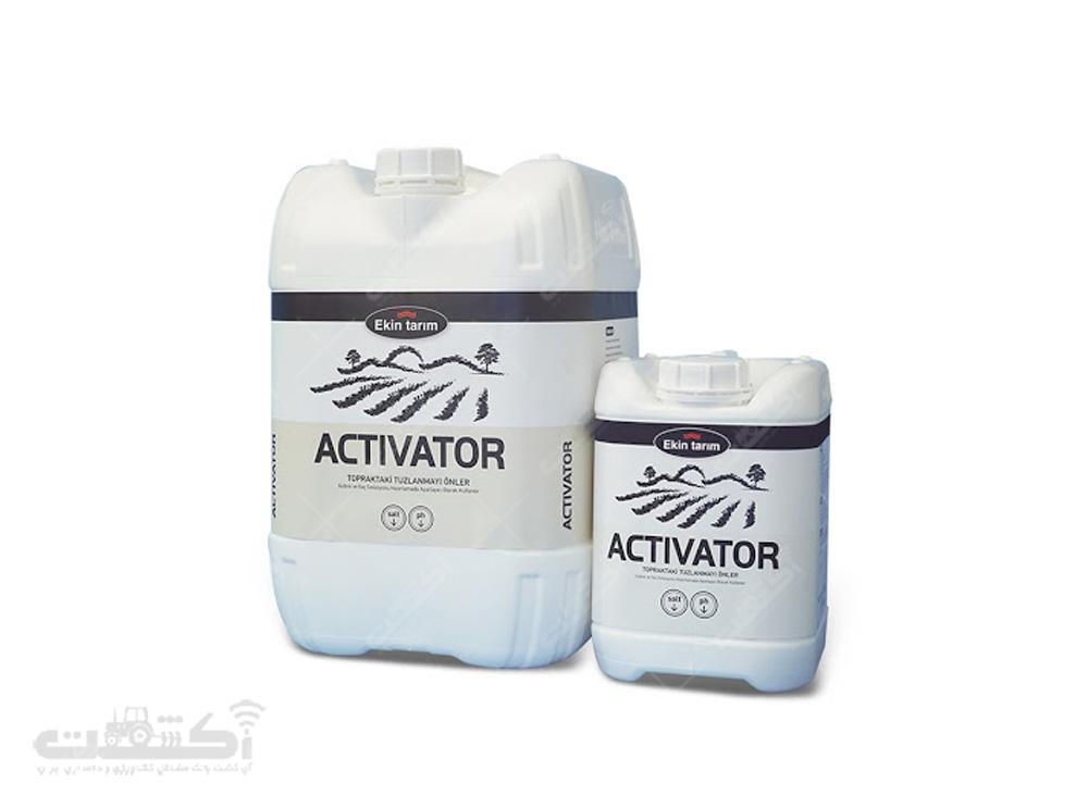 فروش کود تقویتی Activ X