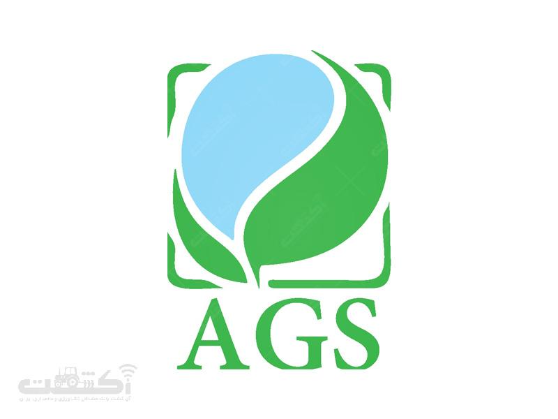 شرکت آبتین گستر سبز واردکننده انواع بذر سبزی و صیفی
