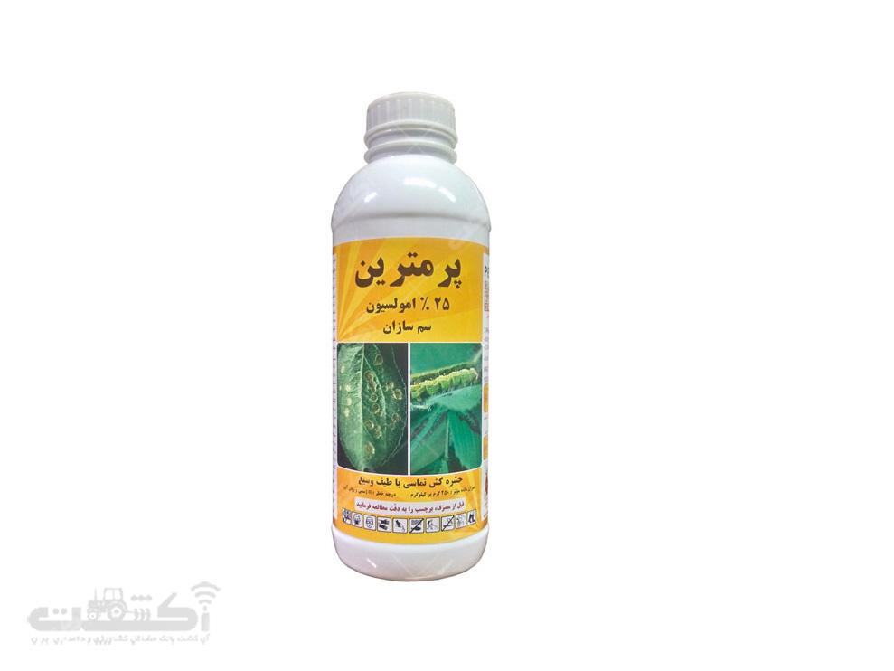تولید سم حشره کش پرمترین (آمبوش)