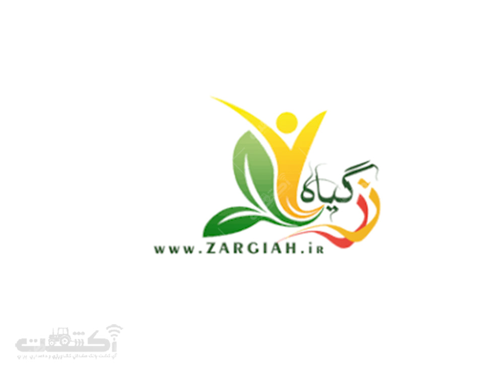 فروشگاه اینترنتی مزرعه گیاهان دارویی زرگیاه