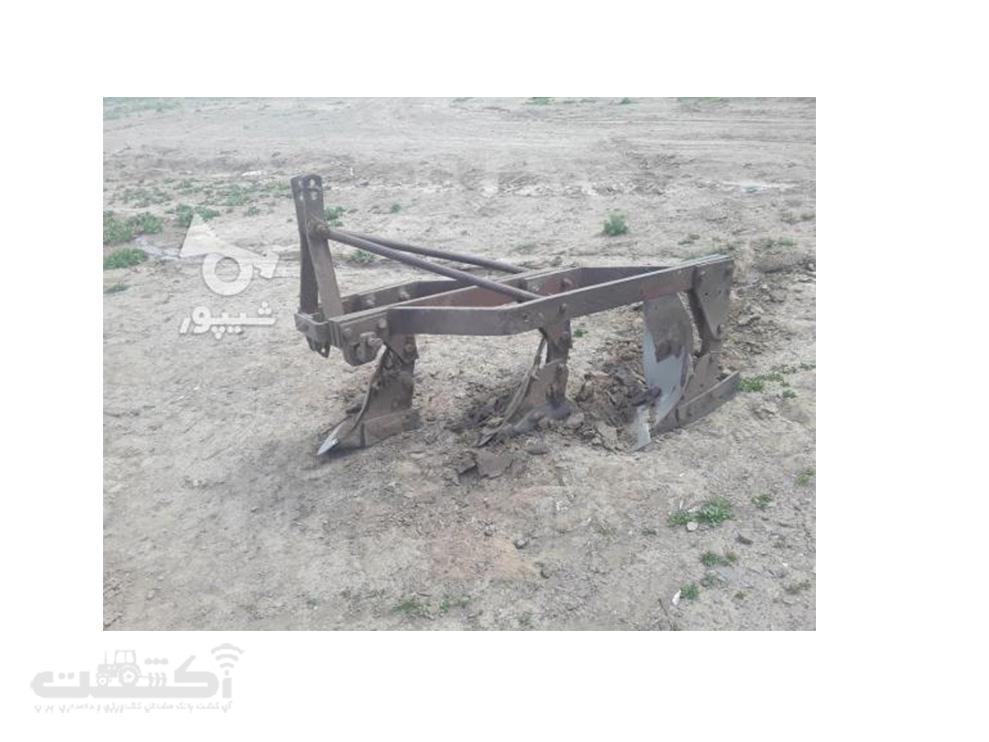 فروش گاوآهن دسته دوم قیمت مناسب در خراسان رضوی