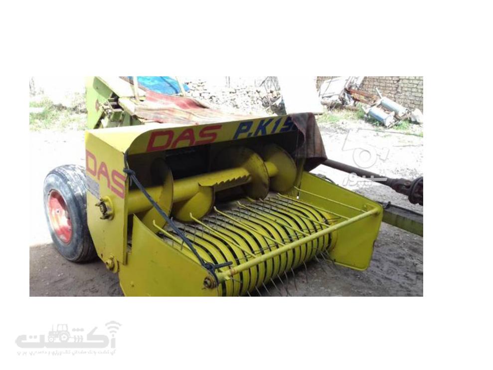فروش دستگاه چاپر دسته دوم در فارس