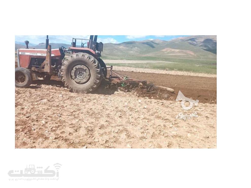 فروش گاوآهن دسته دوم در آذربایجان غربی
