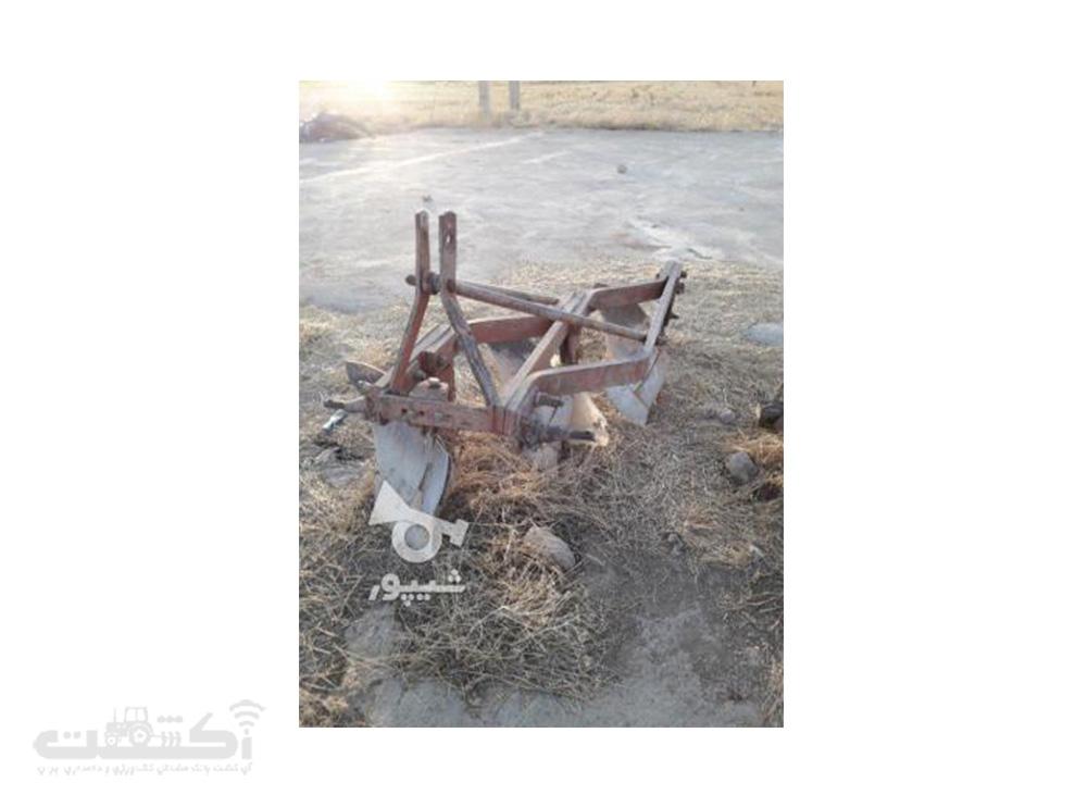 فروش گاوآهن دسته دوم قیمت مناسب در خوزستان