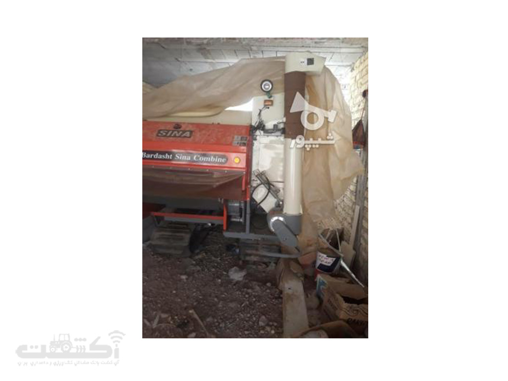 فروش کمباین سینا در حد نو در فارس