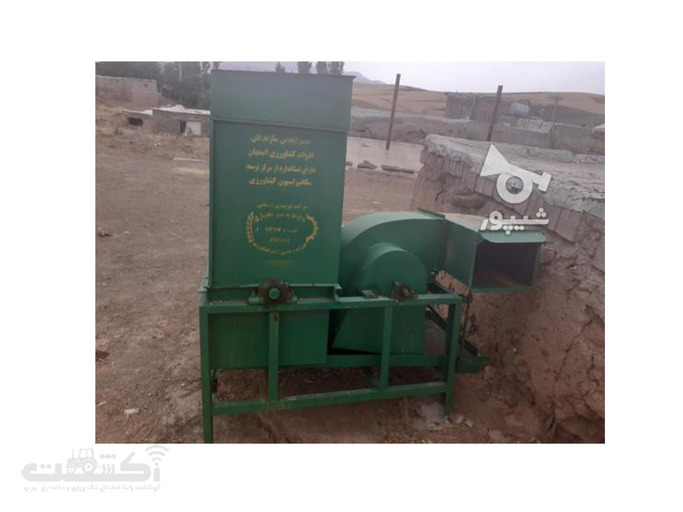 فروش خرمن کوب کارکرده تمیز در کردستان