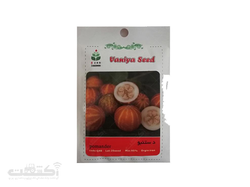 فروش بذر دستنبو