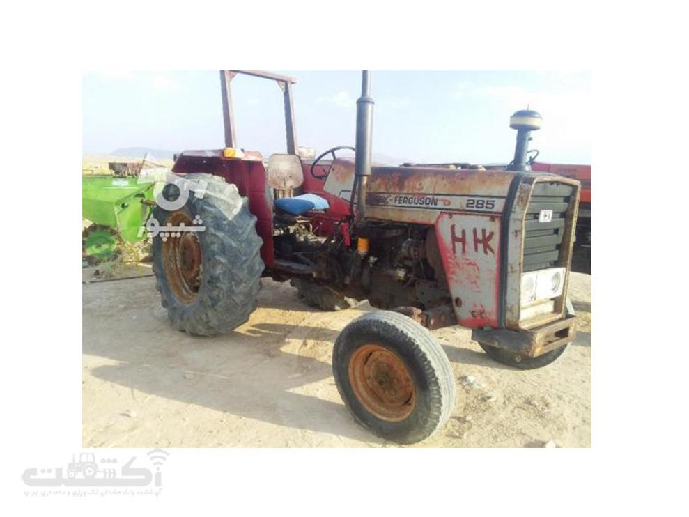 فروش تراکتور فرگوسن دسته دوم در فارس