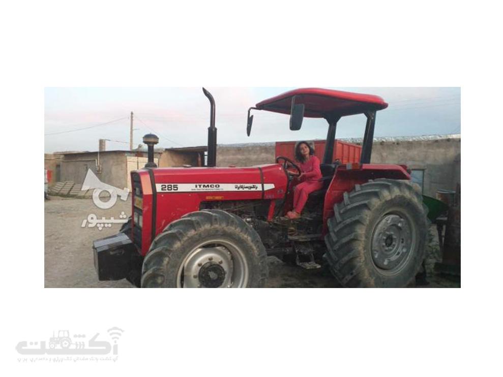 فروش تراکتور 285 دسته دوم در کردستان