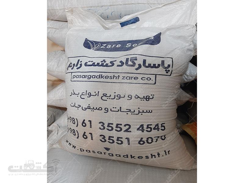 عرضه کننده انواع بذر سبزی و صیفی و گل ایرانی