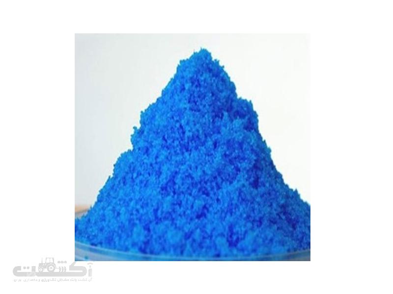 سولفات روی Zinc Sulfate خرید و فروش سولفات روی