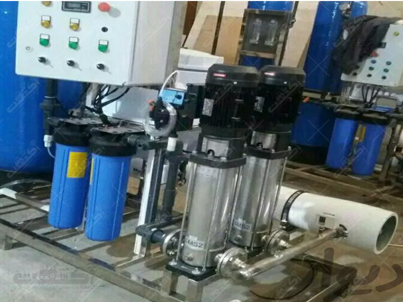 دستگاه تصفیه اب صنعتیو نیمه صنعتی و کشاورزی و گلخانه