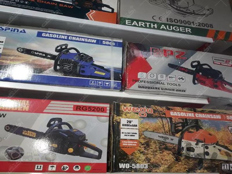 فروش تمام ماشین آلات کشاورزی