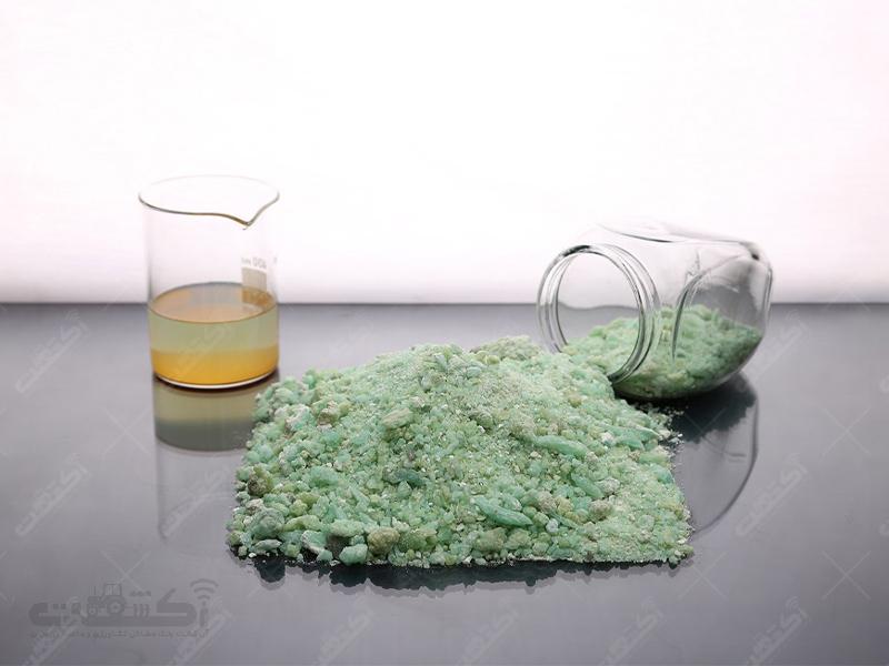 سولفات آهن 22% و 19درصد ferrous sulfate