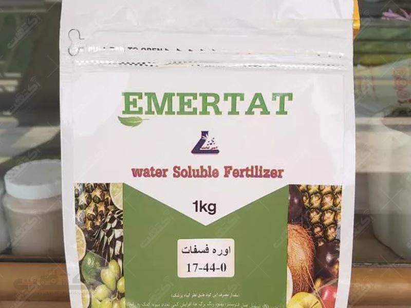 کود کشاورزی اوره فسفات امرتات پک پودری ۱ کیلویی