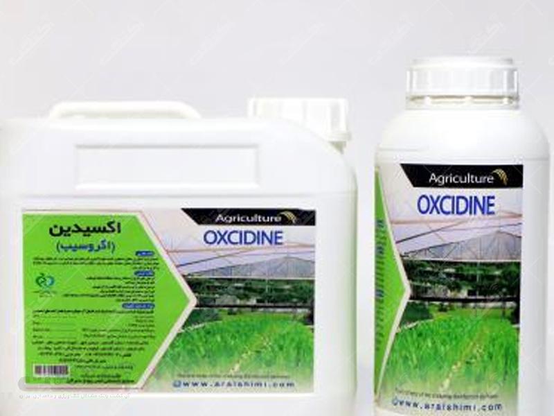 فروش قارچ کش اگروسیب و آفت کش اگروسیب ویژه کشاورزی و گلخانه
