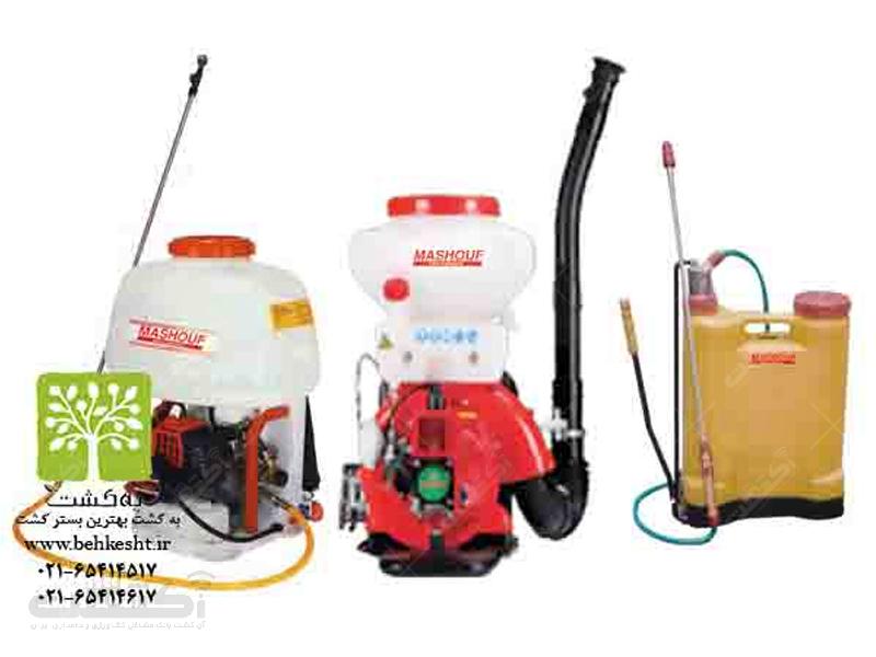 انواع ادوات و ابزارآلات و سم پاش های کشاورزی