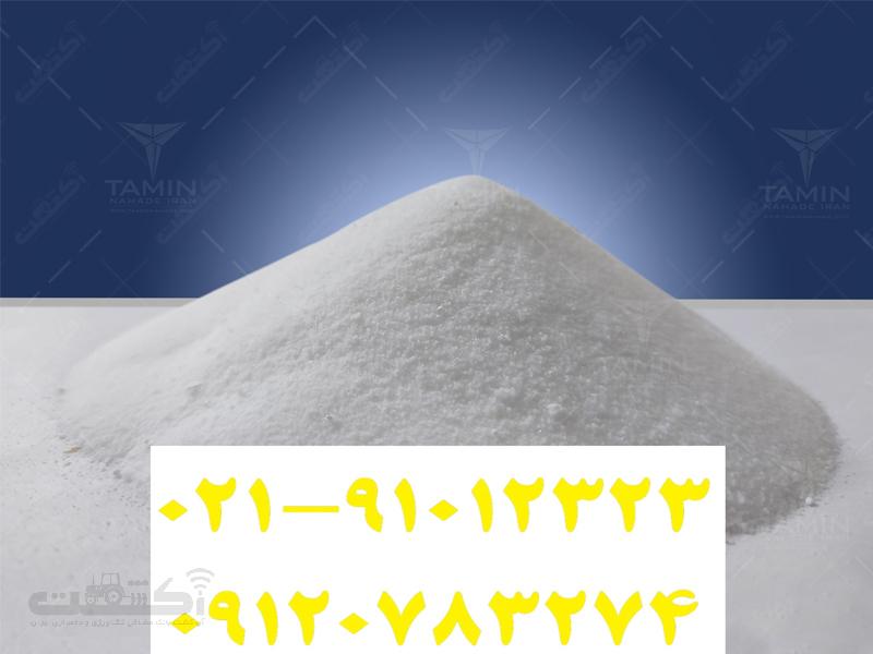 خرید و فروش کود سولوپتاس Potassium sulfate
