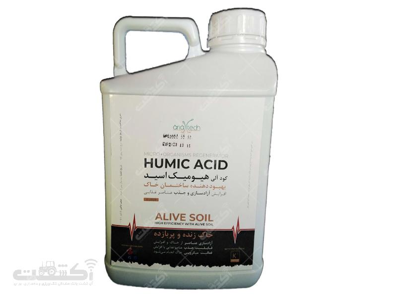 فروش اسید هیومیک