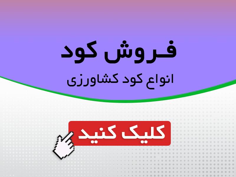 فروش کود کمپوست ورمی کمپوست و خاک برگ با تاییدیه جهاد کشاورزی