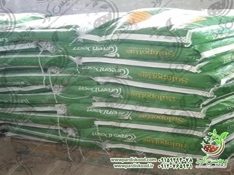 خرید کود سولوپتاس مستقیم از کارخانه با درصد حلالیت بالا پردیس کود