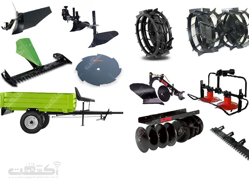 ماشین آلات صنعتی و کشاورزی پارس