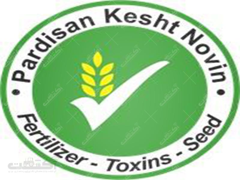 شرکت پردیسان کشت نوین