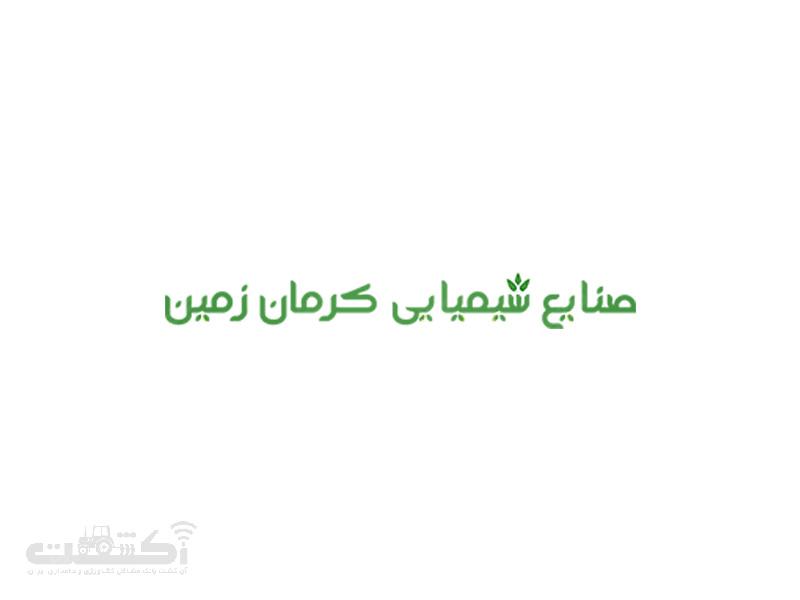 صنایع شیمیایی کرمان زمین