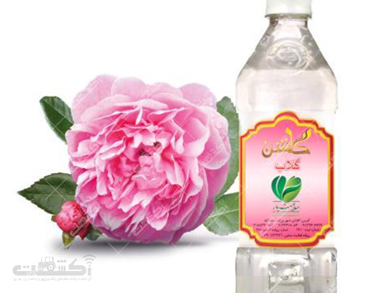 محصولات گیاهی گلشن