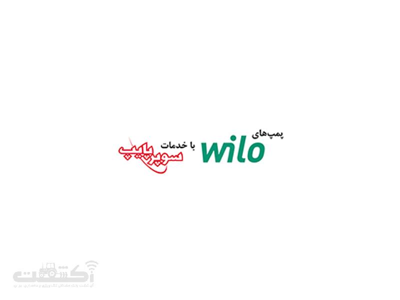 شرکت ویلو