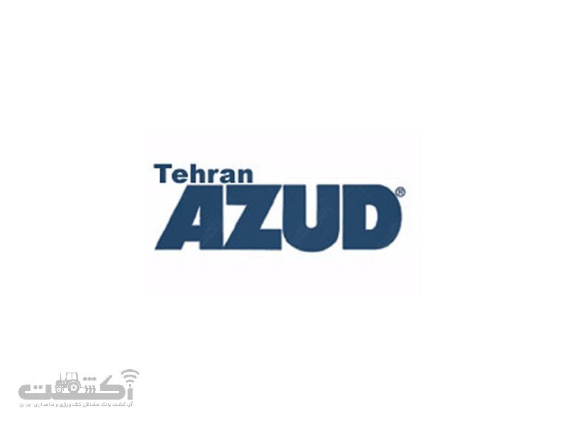 شرکت تهران آزود