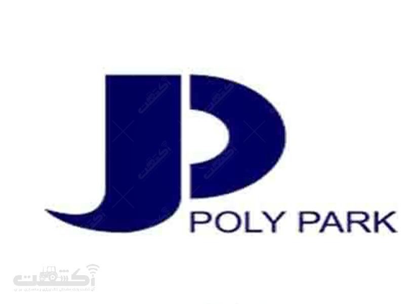 شرکت پلارک پلاستیک