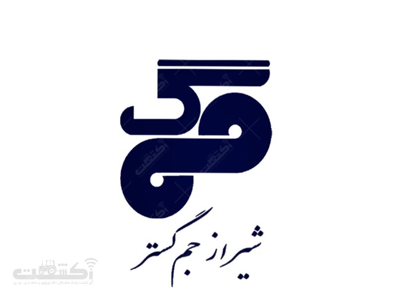 شرکت شیراز جم گستر