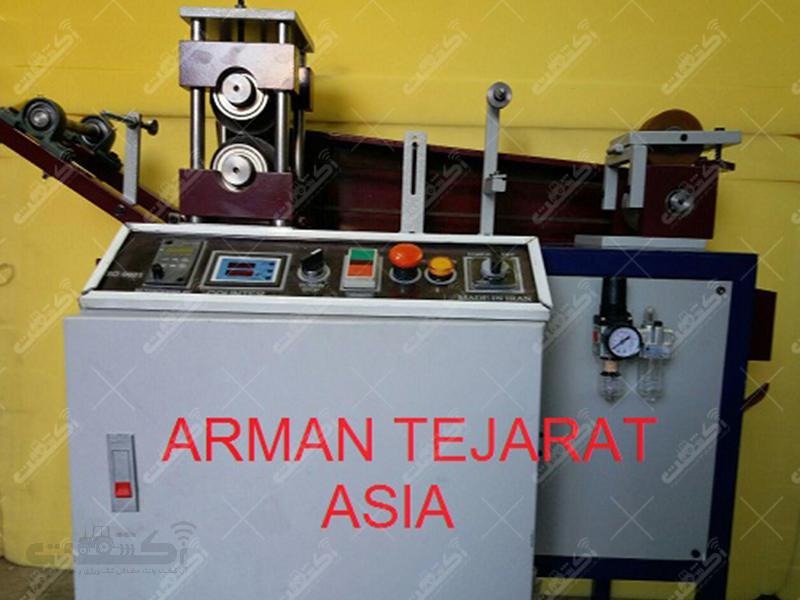 شرکت آرمان تجارت اختر آسیا