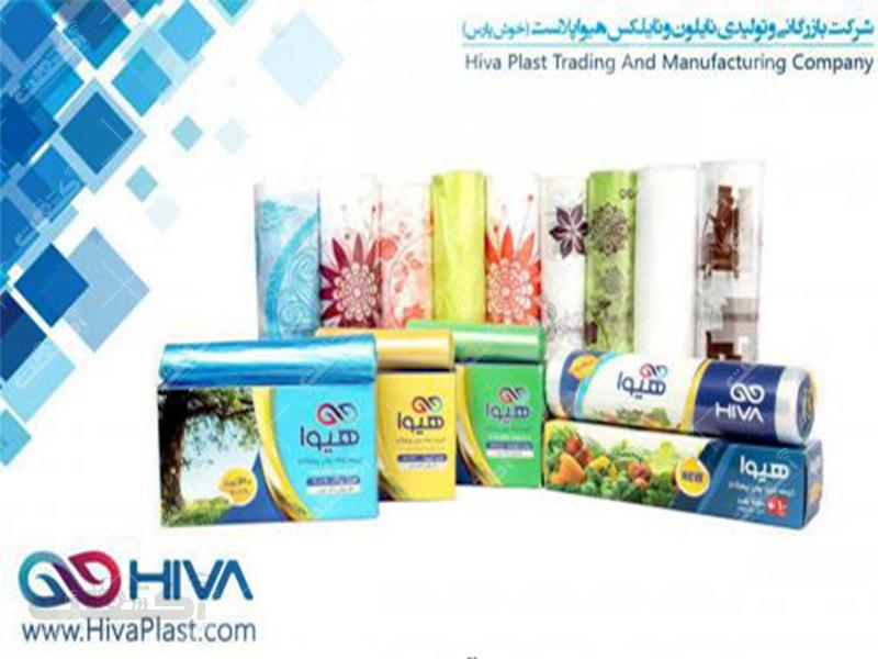 شرکت هیوا پلاستیک
