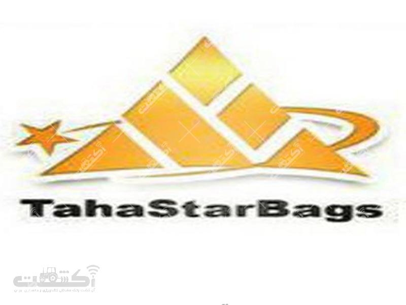 شرکت ستاره طاها