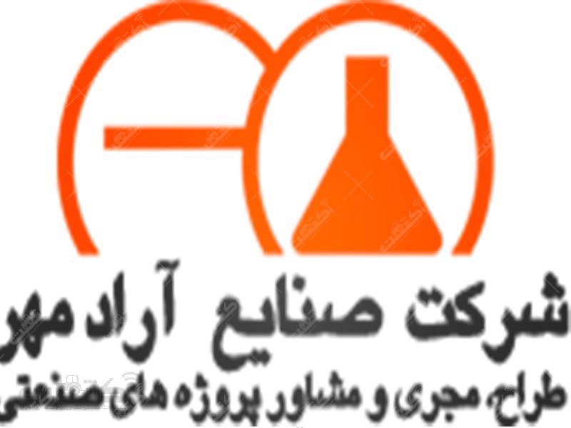 شرکت صنایع آراد مهر