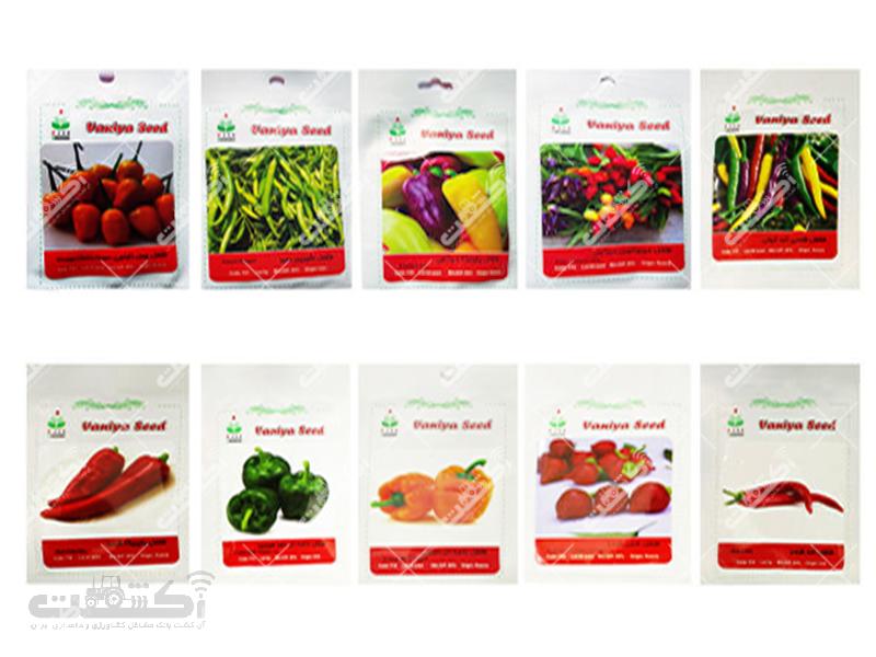 شرکت آذر سبزینه فروشنده بذرهای پاکتی
