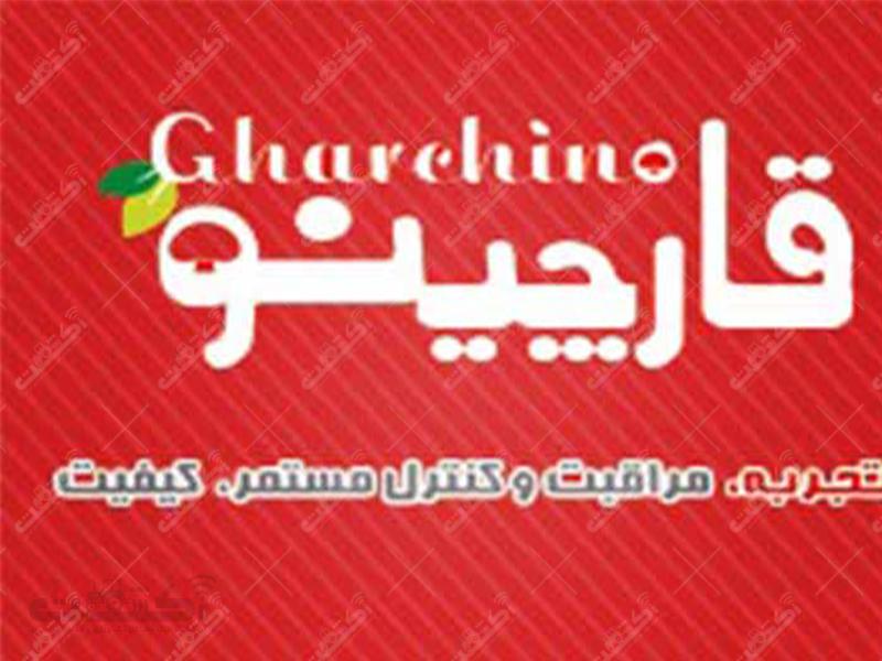 شرکت قارچ پارس شهریار