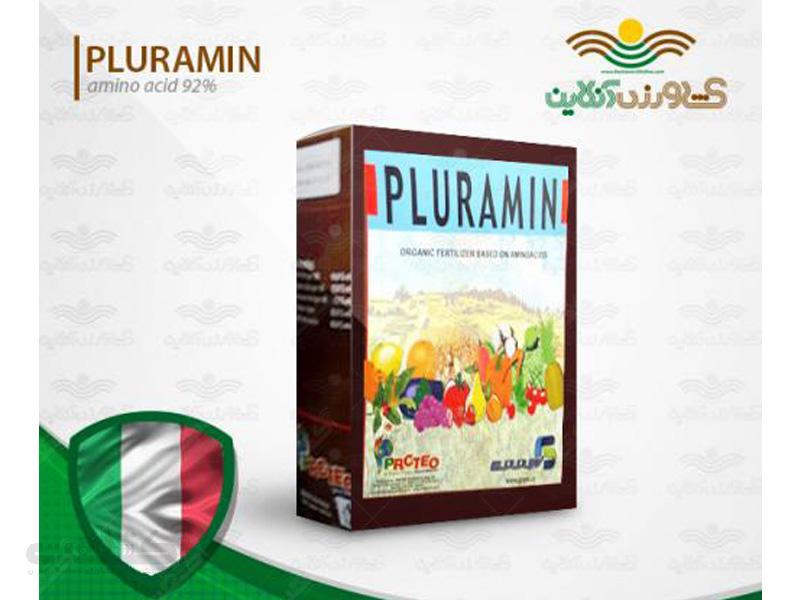 کود پلورامین ایتالیا آمینواسید خالص 92 درصد