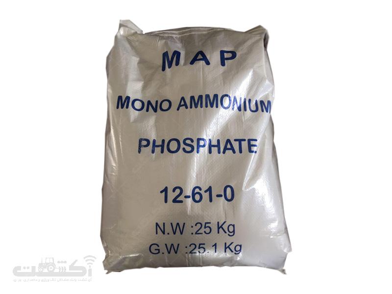 تولید کننده و وارد کننده مواد اولیه کود و سم