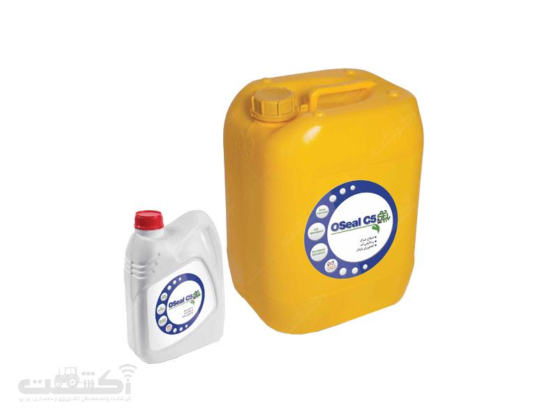 محلول اسیل c۵
