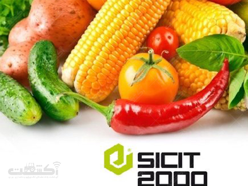 کودهای SICIT2000