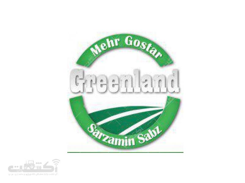 شرکت مهر گستر سرزمین سبز