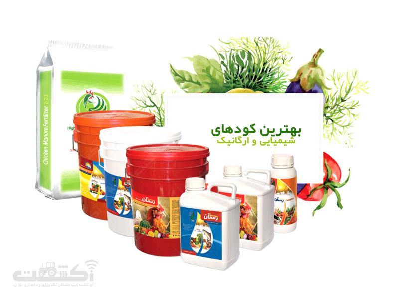 شرکت سبزینه تجارت ترنج کویر
